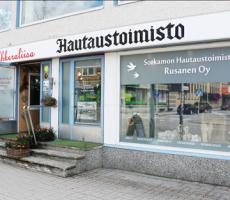 Sotkamon Hautaustoimisto Rusanen Oy